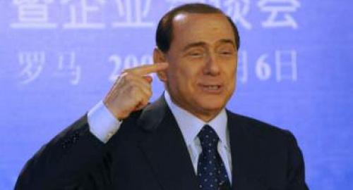 Calciomercato Milan: e se a Milanello si parlasse cinese?